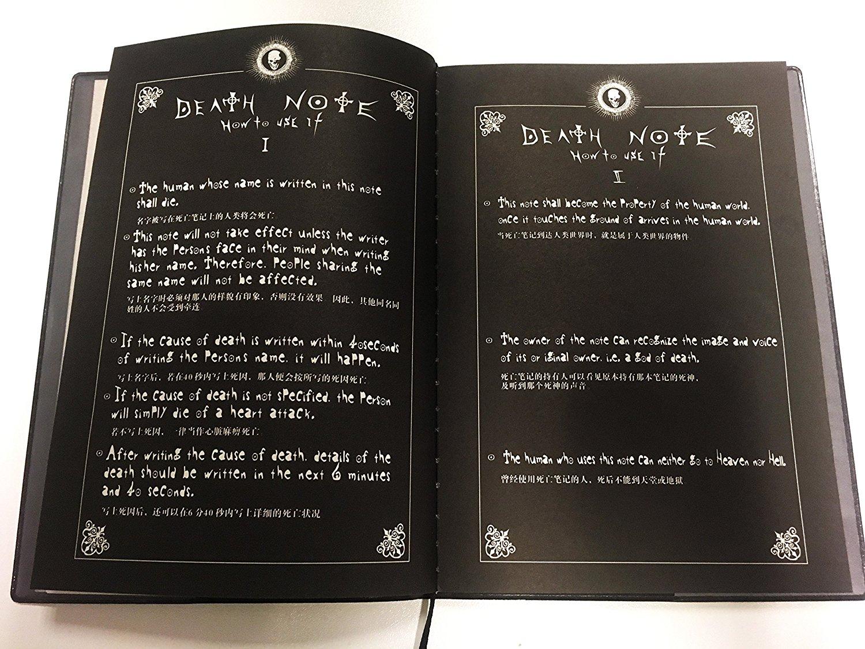 Cahier Death Note geek insolite